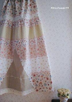 画像1: 【SALE】 お花ボーダーのロングスカート